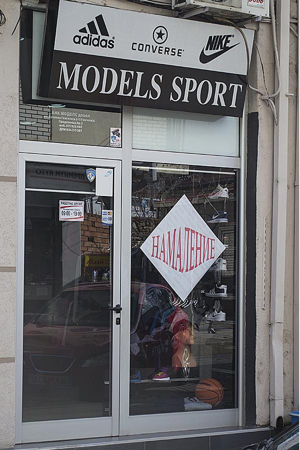 8-models-sport.jpg
